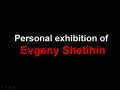 Art exhibition of the works by Evgeni Shetikhin